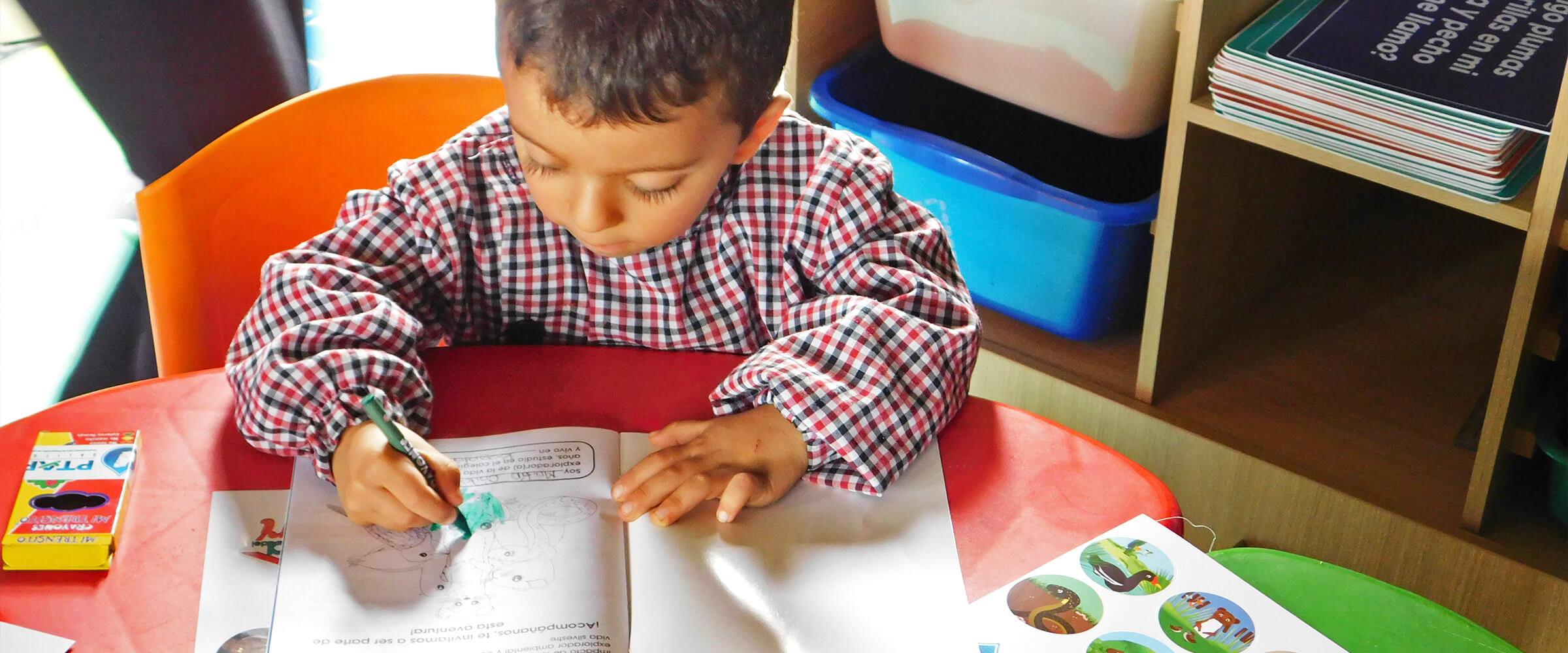 Proyecto PTAR Salitre Pedagogía